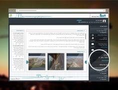 Shapir LMS Created By Kamedia Desktop Screenshot, Create, Design
