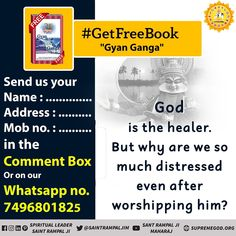 To get free Gyan Ganga with Gyan Ganga Book is a spiritual in which of Who is God? is in Form? How to attain With and proof from Holy Gitaji,Holy Bible, Holy Guru Granth sahib,Holy Vedas. Name:- Mob. South Indian Bridal Jewellery, South Indian Weddings, Bridal Jewelry, Kerala Jewellery, Typewriter Series, Nostalgia Photography, Bridal Shower Balloons, Travel English, Kerala Bride