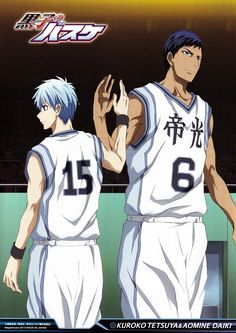 aomine&kuroko ~ From '' Kuroko no Basket (Good gracious!) '' xMagic xNinjax 's board ~