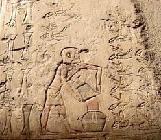 Honey and Bees, Pabasa, Ancient Egypt .