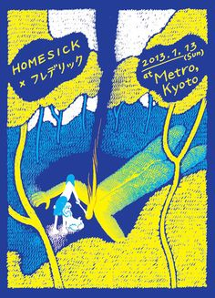 Refsign Magazine Kyoto|HOMESICK x フレデリック at METRO