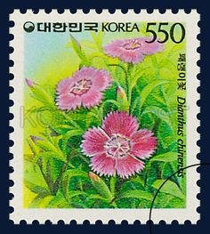 Definitive Postage Stamps, pink, Flower, pink, green, yellow, 1987 3 20, 보통우표, 1987년 3월 20일 ,1483, 패랭이꽃, postage 우표
