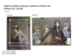 Uragiri wa Boku no Namae o Shitteiru A4 Clear File 2 Pieces Set  Anime Character Goods  A4 size