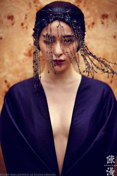 Ornate Oriental Editorials : i-D Magazine Fan Bingbing