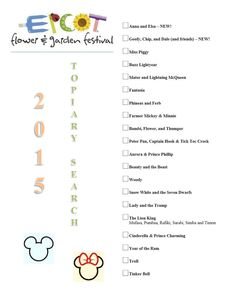 Printable topiary scavenger hunt for the 2015 Epcot Flower and Garden Festival!  Fun for kiddies and adults alike.  Can you find all of the topiaries listed?