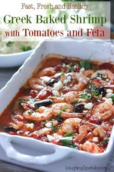 Greek Baked Shrimp with Tomatoes and Feta