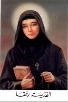 Nun in the Marian Order of the Immaculate Conception, and then the Order of Saint Anthony of the Maronites.Many, many cures associated with her intervention. Catholic Saints, Patron Saints, Roman Catholic, Religious Images, Religious Icons, Saints And Sinners, All Saints, Religion, Catholic Quotes
