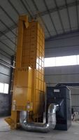 Best price agriculture grain dryer for sale