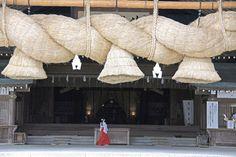 Izumo Taisha Shrine.  Looking for more information aboout Shimane? Go Visit Izumo tour guide. http://www.izumo-kankou.gr.jp/