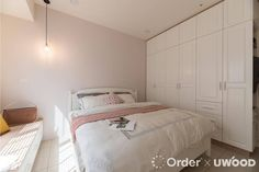 Decoration, Furniture, Home Decor, Bedroom, Living Room, Interior, Dekoration, Home Furnishings, Decorating