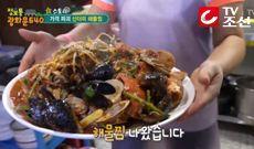1등 인터넷뉴스 조선닷컴