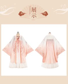 Kimono Fashion, Fashion Outfits, Beautiful Costumes, Fantasy Dress, Chinese Clothing, Japanese Outfits, Kawaii Clothes, Kawaii Fashion, Cosplay