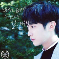 #jinyoung#B1A4 - Keresés a Twitteren