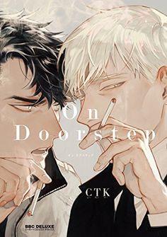 [CTK]のOn Doorstep【電子限定かきおろし付】 (ビーボーイコミックスDX)