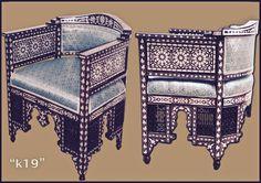 Damascene Furniture