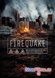 Огненная дрожь (2014) | Смотреть русские сериалы онлайн