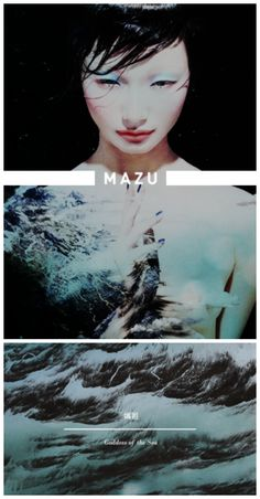 Mazu [媽祖], also spelt Matsu and Ma-tsu, is the Chinese goddess of the sea who is said to protect fishermen and sailors. Over 1,000 years ago, a young girl by the name of Mazu (original name was Lin Mo) was born at the Xianliang Port of Meizhou Bay in Putian, East China's Fujian Province. Clever, brave and kindhearted, Mazu could forecast the weather and offered medical services to fellow islanders. As legend goes, Mazu ascended to heaven and became immortal at Meizhou Bay.