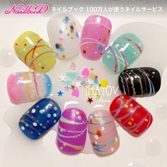 A platter of nail designs with arcs and dots Great Nails, Love Nails, My Nails, Natural Nail Art, Yukata, Nail Mania, Kawaii Nails, Japanese Nail Art, Disney Nails