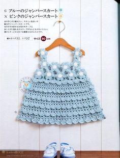 小懒手工--小美人鱼吊带裙裙