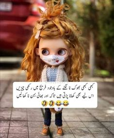 Funny Quotes In Urdu, Best Friend Quotes Funny, Cute Funny Quotes, Girly Quotes, Really Funny Memes, Jokes Quotes, John Elia Poetry, Love Poetry Images, Snoopy Images