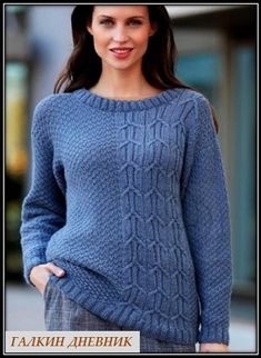This model from Italian designers differs from other similar models in the simplicity of knitting. Sweater Knitting Patterns, Lace Knitting, Knitting Stitches, Knit Crochet, Knit Fashion, Mode Outfits, Knitwear, Sweaters For Women, Knitting Sweaters
