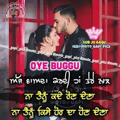 Punjabi Love Quotes, Love Quotes In Hindi, Dad Quotes, Couple Quotes, Love Facts, Different Quotes, Cute Love Songs, Photo Quotes, My Mood