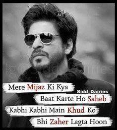 {TOP} dhansu boys attitude status in hindi, badmash boy attitude status in hindi Hindi Attitude Quotes, Attitude Quotes For Boys, Friendship Quotes In Hindi, Attitude Status, Desi Quotes, Boy Quotes, Girly Quotes, Funny Quotes, Funny Puns