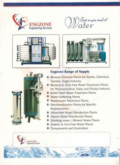 Water Filtration and Purification Sugar Industry, Water Purification, Water Treatment, Water Plants, Beer Lovers, Aquatic Plants