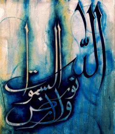 DesertRose,;,Islamic calligraphy art,;, الله نور السموات والأرض,;,
