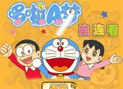 Doraemon Duo | Juegos Doraemon - el gato cosmico jugar