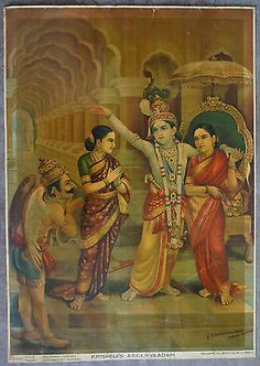 Prints, Posters & Paintings, Hinduism, Religion & Spirituality, Collectibles Page 31 Mysore Painting, Tanjore Painting, Krishna Painting, Bal Krishna, Krishna Art, Lord Krishna, Shree Krishna, Krishna Images, Shiva