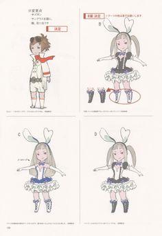 Art of Akihiko Yoshida
