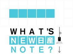 guarda cosa ti combina il caro e vecchio scroll http://www2.nissan.co.jp/SP/NOTE/SPECIAL/