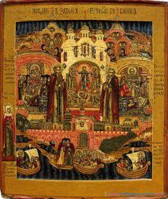 Iconography of the Romanov Dynasty. Part V
