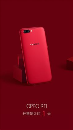 2017 years on June 15 12:07:56 Source: Chinese Science and Technology Information June 10, in a technology cross-border entertainment festival carnival, OPPO officially released for the global R11, will also be on the R11 discussions and concerns to a new climax. Finally, OPPO R11 will be tomorrow, that is, on the 16th full sale, then, in the OPPO official website, Jingdong, Lynx, Suning and other business platform search OPPO R11 can buy, or go to OPPO major line store to buy. Figure 1… Line Store, Lynx, Science And Technology, Carnival, Chinese, Platform, Entertainment, Website, Search
