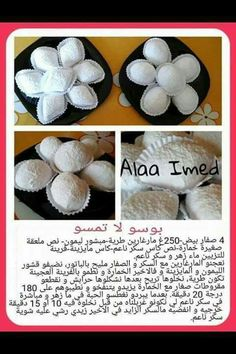 French Macaroon Recipes, French Macaroons, Arabic Sweets, Arabic Food, Food Network Recipes, Cooking Recipes, Algerian Recipes, Oreo Cheesecake, Holidays And Events