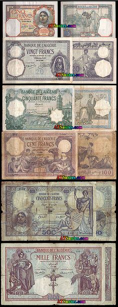 algeria currency | Algeria banknotes - Algeria paper money catalog and Algerian currency ...