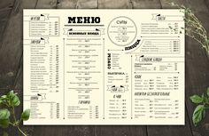 Design Cafe Menu / Шрифтовой дизайн для меню кафе