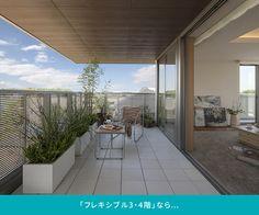 積水ハウスの3・4階建て | フレキシブル3・4階とは | 積水ハウス Simple Modern Interior, Rooftop Terrace Design, Decks And Porches, Outdoor Living, Outdoor Decor, Backyard Landscaping, Luxury Living, House Plans, New Homes