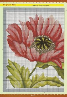 Stitch 2, Cross Stitch Flowers, Hand Embroidery, Pictures, Painting, Art Ideas, Smocking, Cross Stitch Bird, Poppies