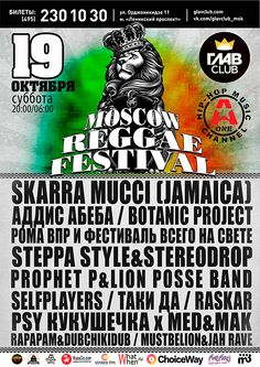 October 19th - Moscow Reggae Festival 2013