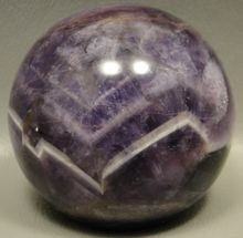 Amethyst Sphere Crystal 2 inch Purple Stone 50 mm Ball South Africa #17