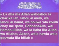 Islam Religion, Lyrics, Quotes, Religious Education