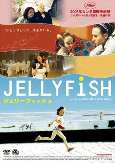 JELLY FISH ジェリーフィッシュ