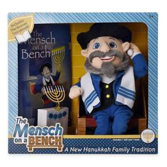 """Create new Hanukkah traditions with """"The Mensch on a Bench"""" Hardcover Book and your own Plush Doll of Moshe the Mensch. Your children will have fun learning about the story of Hanukkah through the charming character of Moshe. Hanukkah Traditions, Hanukkah Gifts, Family Traditions, Mensch On A Bench, Hanukkah Decorations, Plush Dolls, Wall Sculptures, The Book, Book 1"""