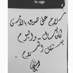 #محاكة #خط_عربي #ديوانى #calligraphy