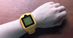 Cool, or embarrassing?! The watch is aimed at keeping kids safe and trackable.