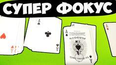 paopao играть онлайн бесплатно