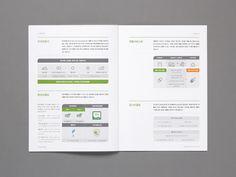 Booklet Design, Brochure Design, Flyer Design, Branding Design, Print Layout, Layout Design, Print Design, Editorial Layout, Editorial Design