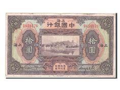 #40767  Chine, Bank of China, 10 Yuan type 1924, Pick 62
